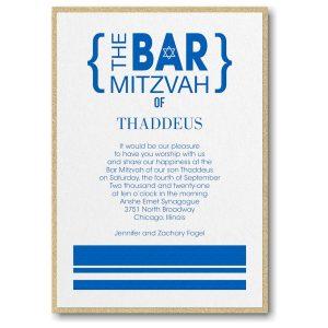 Honorary Brackets Layered Bar Mitzvah Invitation alt