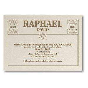Modern Mitzvah III Bar Mitzvah Invitation Sample