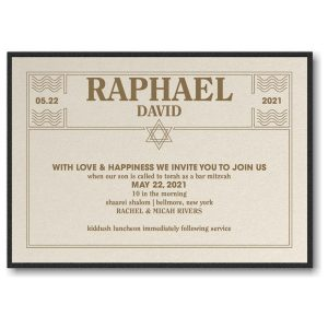 Modern Mitzvah III Layered Bar Mitzvah Invitation Sample