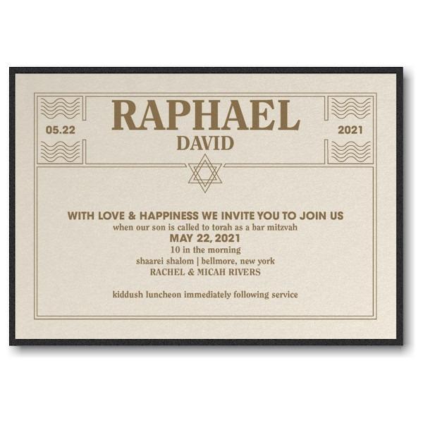 Modern Mitzvah III Layered Bar Mitzvah Invitation Sample