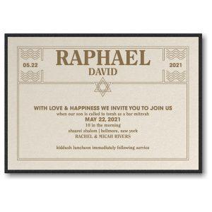 Modern Mitzvah III Layered Bar Mitzvah Invitation alt