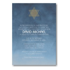 Ombre Wash Bar Mitzvah Invitation Sample