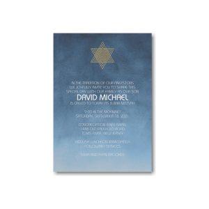 Ombre Wash Bar Mitzvah Invitation alt