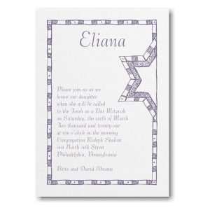 Starry Border Bat Mitzvah Invitation Sample