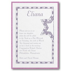 Starry Border Layered Bat Mitzvah Invitation Sample