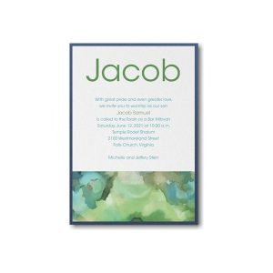 Be Bold Celestial Emerald Layered Bar Mitzvah Invitation alt