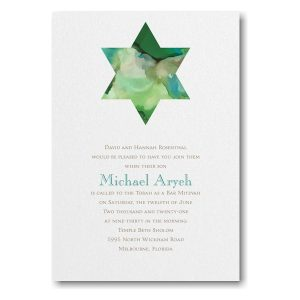 Be Bold Star of David Emerald Bar Mitzvah Invitation Icon