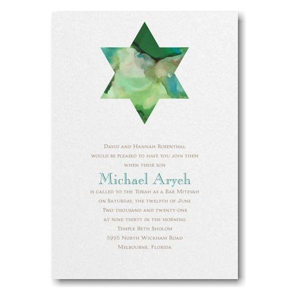 Be Bold Star of David in Emerald Bar Mitzvah Invitation Icon