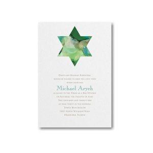 Be Bold Star of David Emerald Bar Mitzvah Invitation alt