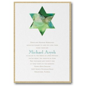 Be Bold Star of David Emerald Layered Bar Mitzvah Invitation Icon