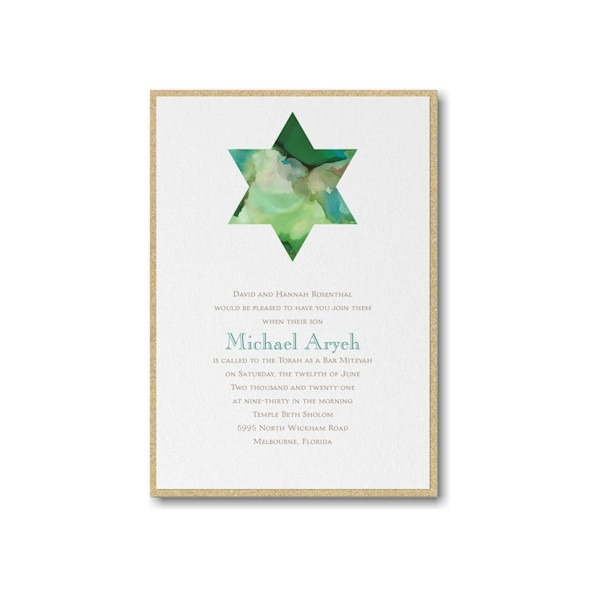 Be Bold Star of David Emerald Layered Bar Mitzvah Invitation alt