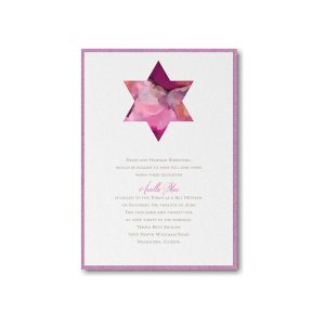 Be Bold Star of David Fuchsia Bat Mitzvah Invitation alt