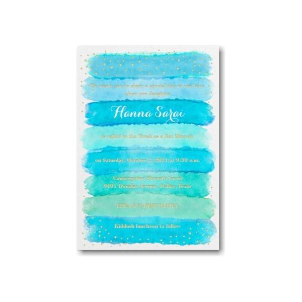 Bright Watercolor Aqua Bat Mitzvah Invitation alt