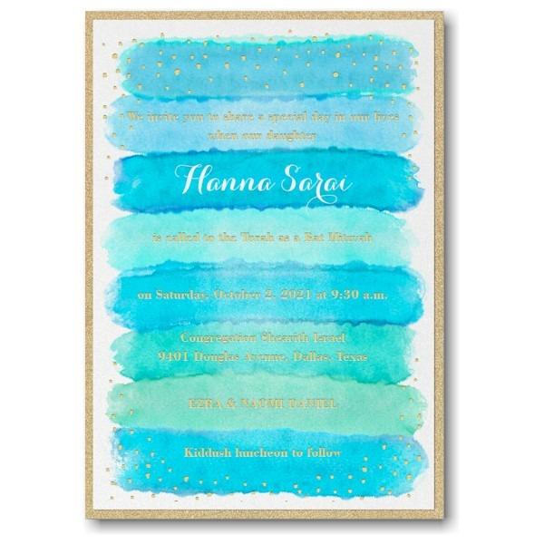 Bright Watercolor in Aqua Layered Bat Mitzvah Invitation Sample