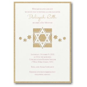 Dazzling Star Bat Mitzvah Invitation Sample