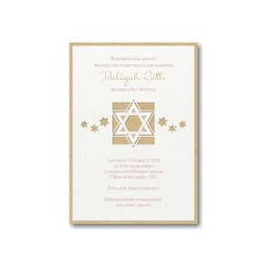 Dazzling Star Bat Mitzvah Invitation alt