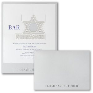 Decorative Mitzvah Bar Mitzvah Invitation Sample