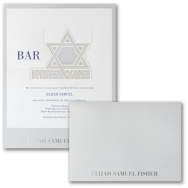 Decorative Mitzvah Bar Mitzvah Invitation Icon