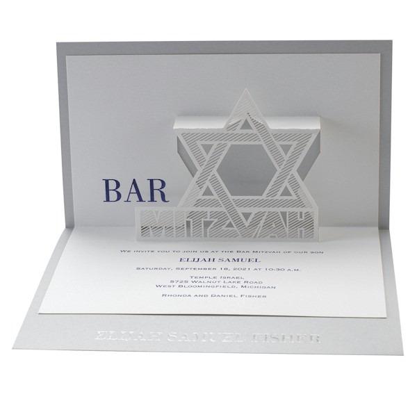 Decorative Mitzvah Bar Mitzvah Invitation