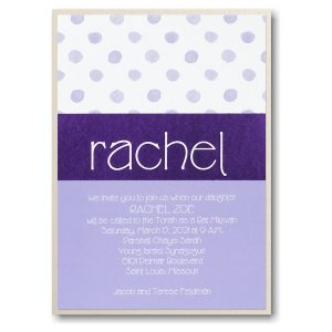 Dotted Celebration Layered Bat Mitzvah Invitation Icon