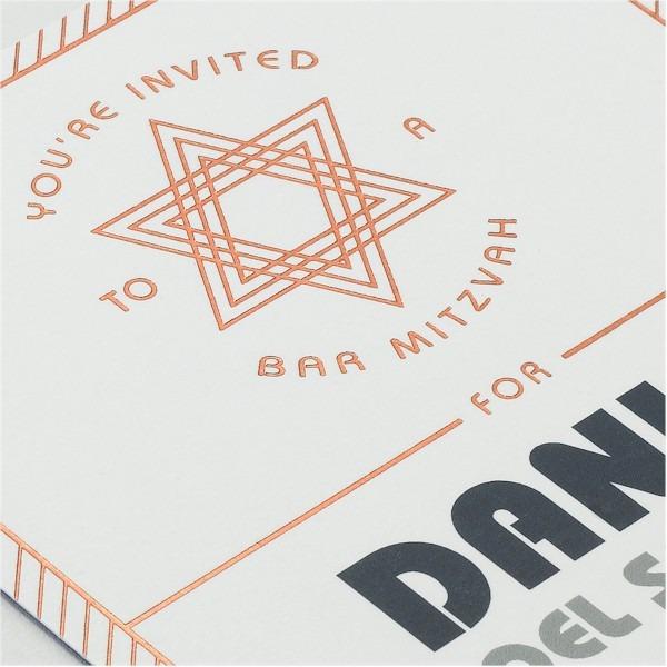 Mitzvah Stripes Bar Mitzvah Invitation alt2