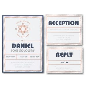 Mitzvah Stripes Layered Bar Mitzvah Invitation