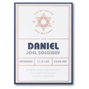 Mitzvah Stripes Layered Bar Mitzvah Invitation Sample