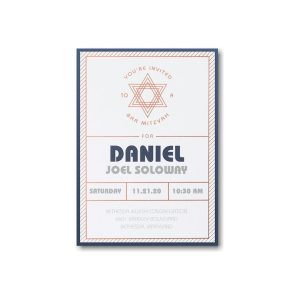 Mitzvah Stripes Layered Bar Mitzvah Invitation alt
