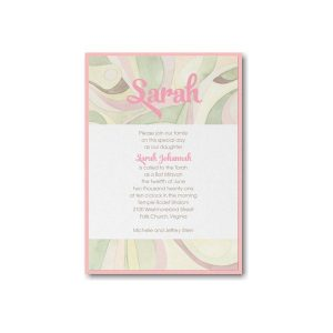 Modern Mosaic Pink Layered Bat Mitzvah Invitation alt