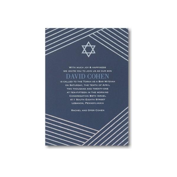Modern Star Bar Mitzvah Invitation alt