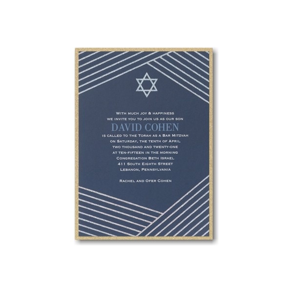 Modern Star Layered Bar Mitzvah Invitation alt