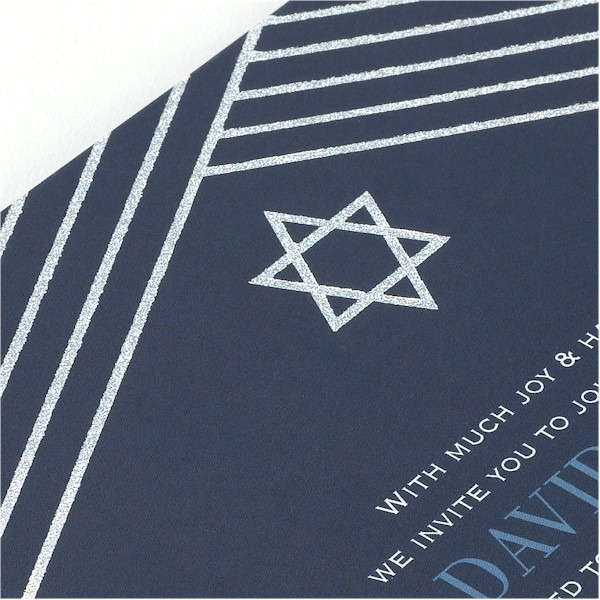 Modern Star Layered Bar Mitzvah Invitation alt2