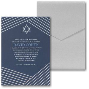 Modern Star Pocket Bar Mitzvah Invitation Sample