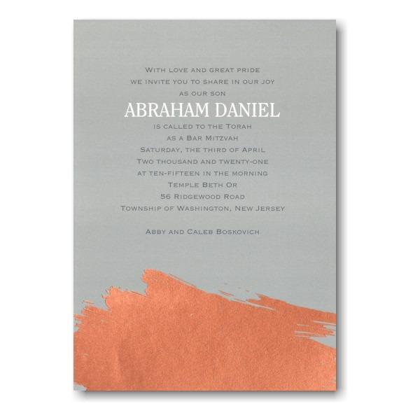Painted Foil Bar Mitzvah Invitation Icon