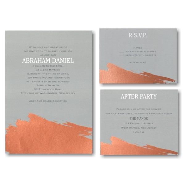Painted Foil Bar Mitzvah Invitation
