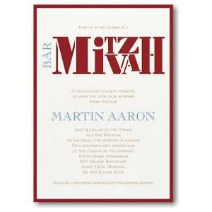 Party Mitzvah Bar Mitzvah Invitation Sample