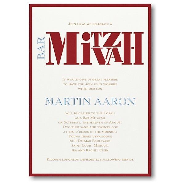 Party Mitzvah Bar Mitzvah Invitation Sample