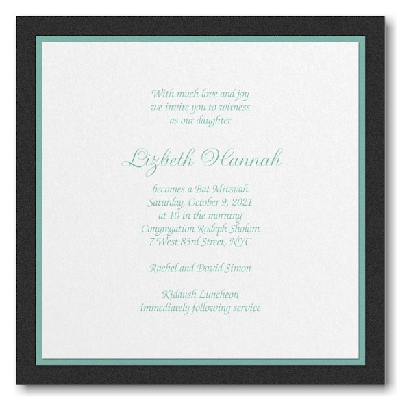 sophisticated layers bat mitzvah invitation bar mitzvah