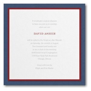 Sophisticated Sapphire Bar Mitzvah Invitation Icon