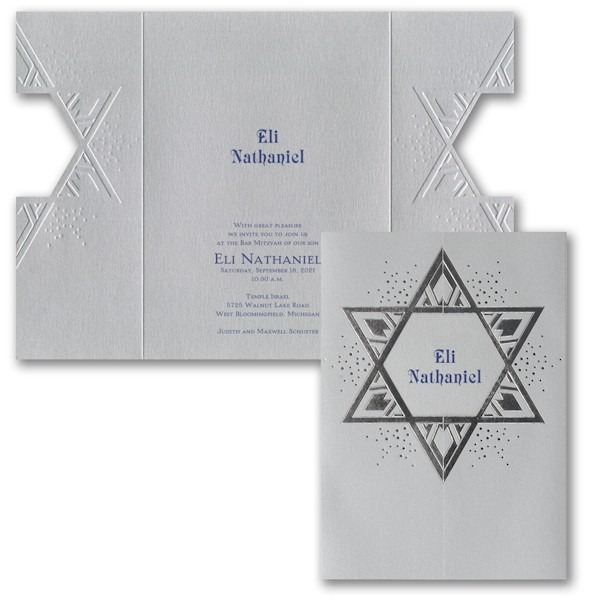 Star David Bar Mitzvah Invitation