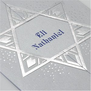 Star of David Bar Mitzvah Invitation alt2