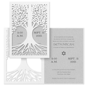 Tree of Life Silver Bar Mitzvah Invitation