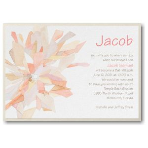 Watercolor Celebration in Coral Bar Mitzvah Invitation Sample Icon