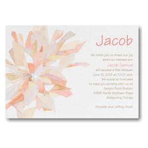 Watercolor Celebration Coral Bar Mitzvah Invitation Icon