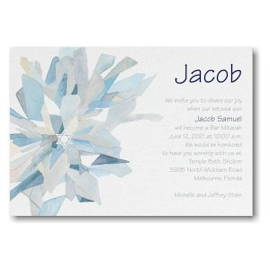 Watercolor Celebration Midnight Bar Mitzvah Invitation Icon