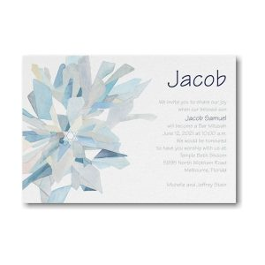 Watercolor Celebration Midnight Bar Mitzvah Invitation alt