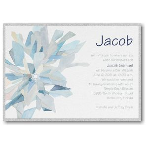 Watercolor Celebration in Midnight Layered Bar Mitzvah Invitation