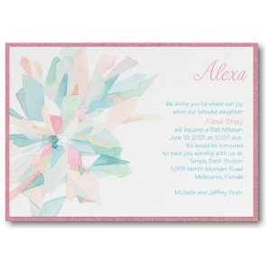 Watercolor Celebration Pink Layered Bat Mitzvah Invitation Icon