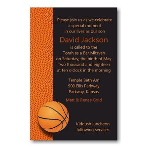 Basketball Bar Mitzvah Invitation Icon