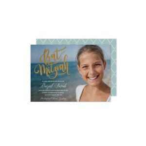 Bat Mitzvah Scripted Bat Mitzvah Invitation